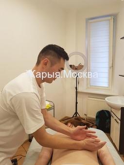 Обучение массажа