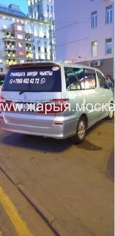 Такси границага казахстан и украина стаж-18 жыл уйдон алып кетем