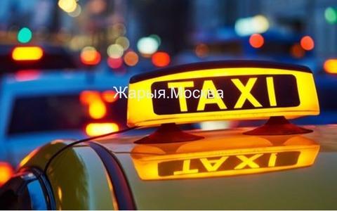 Водитель такси, аренда. выкуп