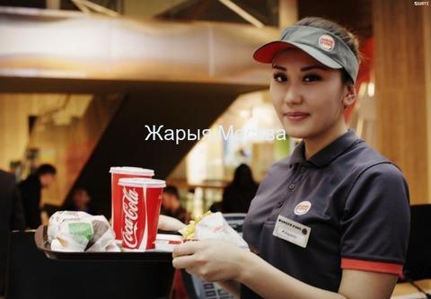 Кассир ресторана бургер кинг москва для граждан снг