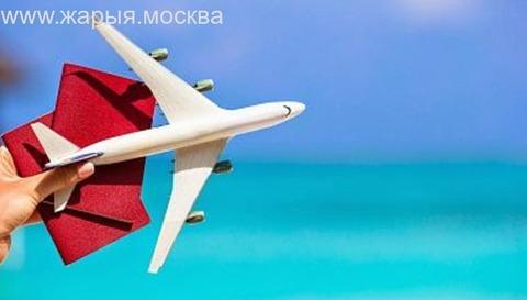 Авиакасса, авиабилеттер, м. Полянка