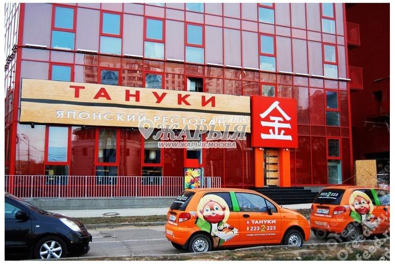 Водитель доставки на личном автомобиле (м. Кузьминки)