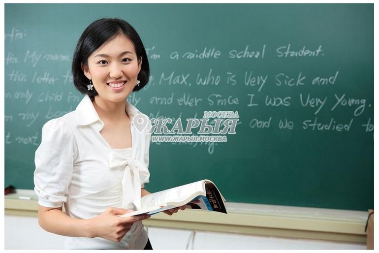 Требуется преподаватель корейского