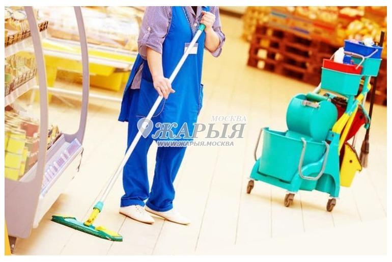 В Ашан требуется уборщица