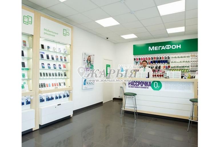 Продавец консультант в салон связи Мегафон