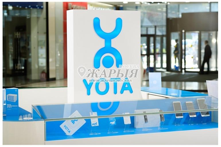 Продавец консультант в салон связи Yota