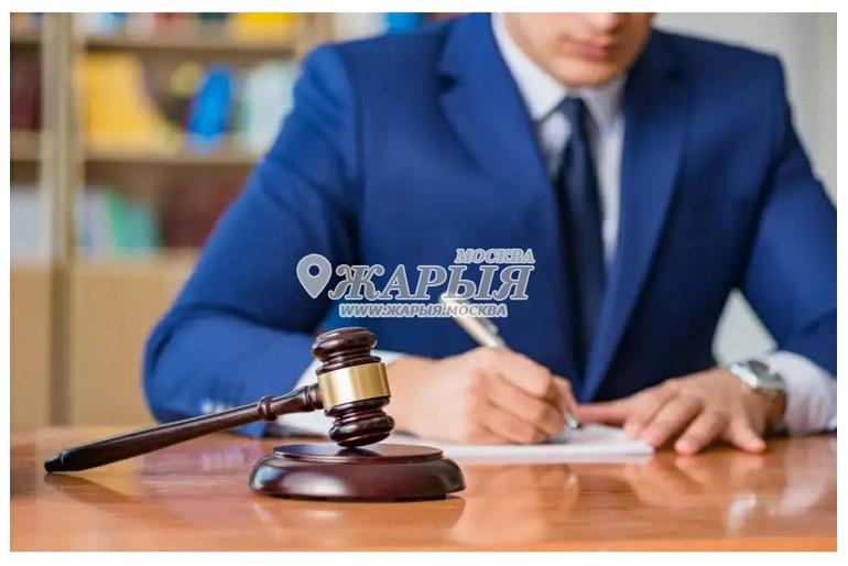 Адвокат 20-жылдык юридикалык стажы менен
