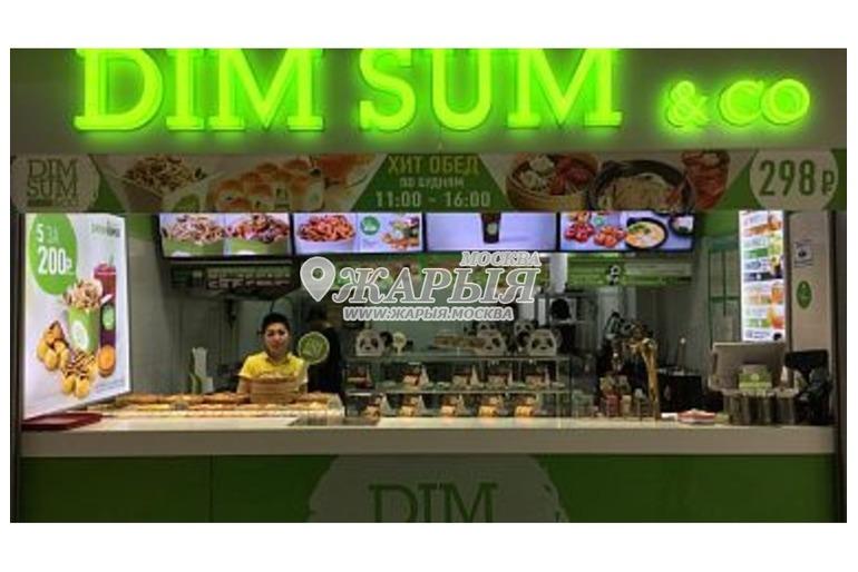 Требуется кассир в ресторан DimSum