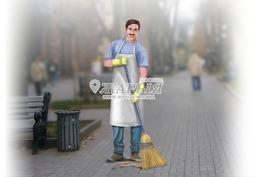 Требуется дворник-уборщик