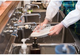Срочно  требуется посудомойщица