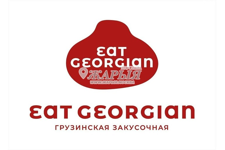 Повар Грузинской кухни