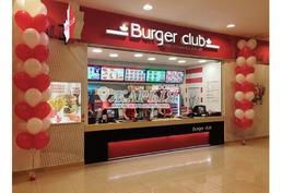 Требуется повар в burger club