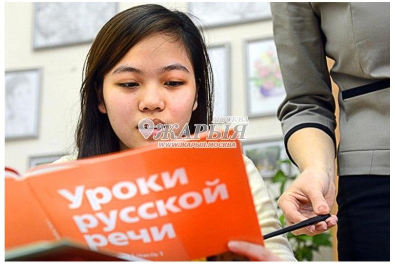 Москвада орус тил курсу. Орусча уйронуу