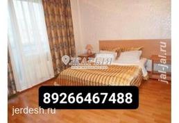 Гостиница, день-ночь, чисто и уютно