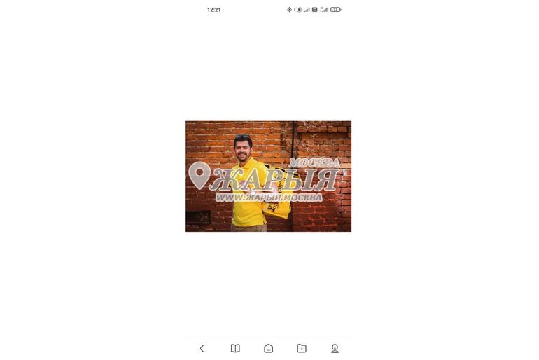 Яндекс еда курьер