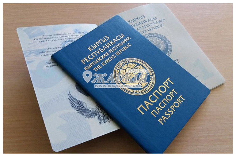 Перевод паспорта нотариус аркылуу!