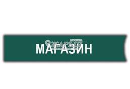 ищу напарницу в магазин из киргизии